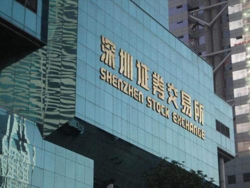 https%3A%2F%2Finsidebitcoins.com%2Fwp content%2Fuploads%2F2019%2F12%2FShenzhen Stock Exchange Lists 50 Blockchain Companies in a New